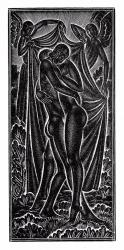 In Domus Matris Meae Print