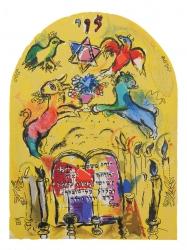 Levi, from Twelve Tribes, Jerusalem Windows Print