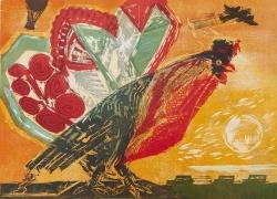 Giant Cockerel Print