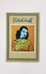 Reclaimed Icons: Tretchikoff Print